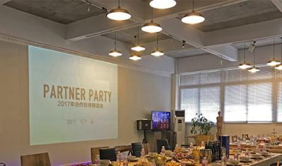西汉姆联赞助必威公司合作伙伴联谊晚宴